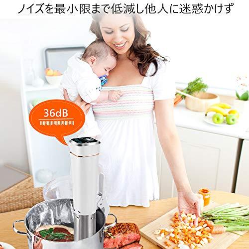 低温調理器 真空調理器 スロークッカーbeemyi IPX7防水 低温調理機Sous vide 日本向けに設計 (ホワイト)
