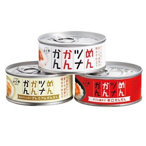 ふくや『めんツナかんかん食べ比べ3缶セット』