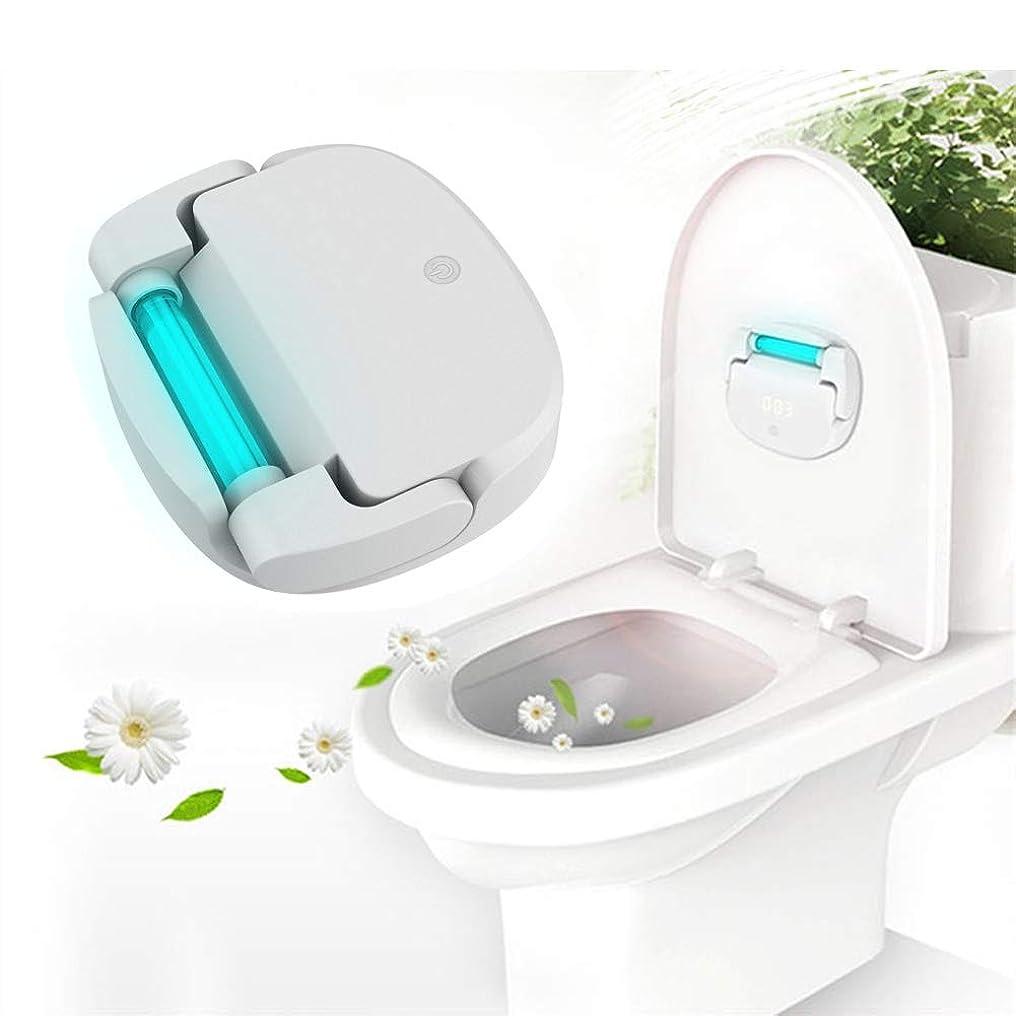 封建抜け目のないカタログ臭い多機能殺菌を除去するための紫外線殺菌ランプ、殺菌率99.9%ライト