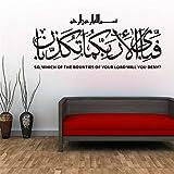 pegatinas de pared para dormitorios Decoración árabe casera musulmán árabe islámica de la pared del fondo del sofá de la sala de estar