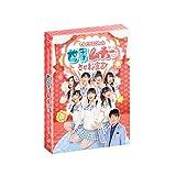 てんとうむChu!の世界をムチューにさせます宣言!Blu-ray BOX 4枚組(本編ディスク3枚+特典BD1枚)