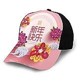 Gorra de béisbol estructurada, círculo de color rosa pálido con ramos de flores animadas, para celebrar el año próspero, sombrero de papá, se adapta a hombres y mujeres, perfil bajo ajustable