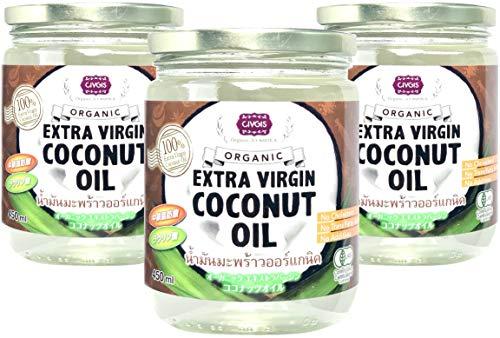CIVGIS(チブギス) チブギス 有機JAS認定オーガニック エキストラバージン ココナッツオイル 450ml x 3本 【お得に3本セット】(無添加・非加熱)【オーガニック・ビーガン・グルテンフリー・ハラール】CIVGIS Organic Extra Virgin Coconut Oil 450ml x 3pcs
