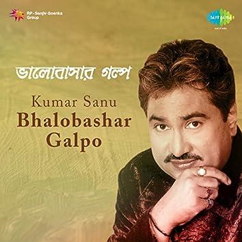 Bhalobashar Galpo