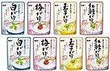 まごころ一膳 富士山の銘水で炊き�