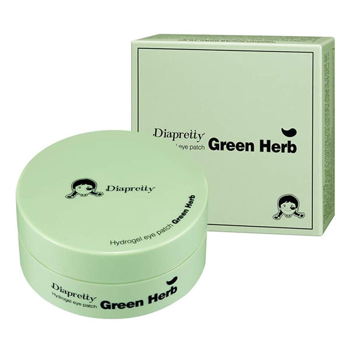 結紮解釈する七面鳥[ダイアプリティ] ハイドロゲルア イパッチ (Greeen Herb) 60枚, [Diapretty] Hydrogel Eyepatch(Green Herb) 60pieces