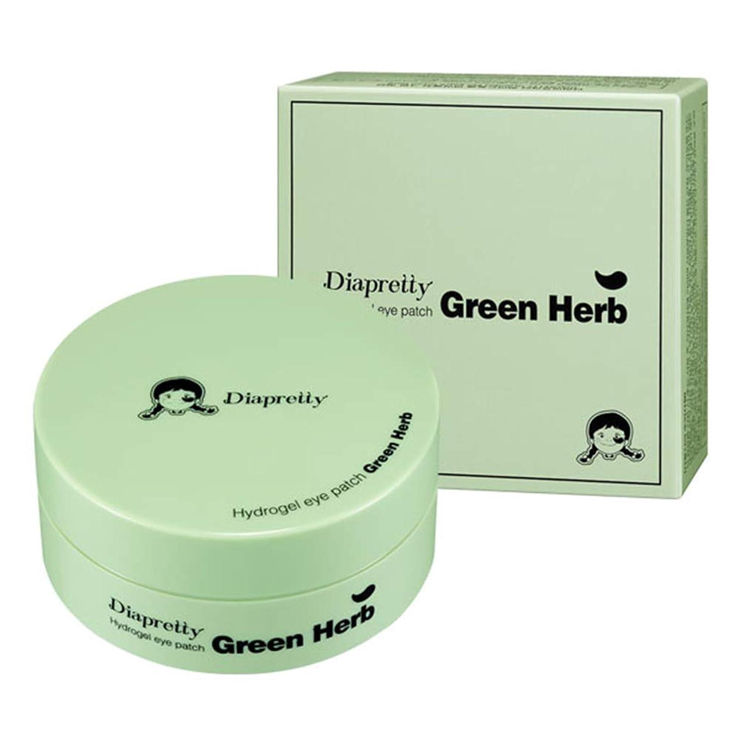 驚いたことにこんにちは対称[ダイアプリティ] ハイドロゲルア イパッチ (Greeen Herb) 60枚, [Diapretty] Hydrogel Eyepatch(Green Herb) 60pieces