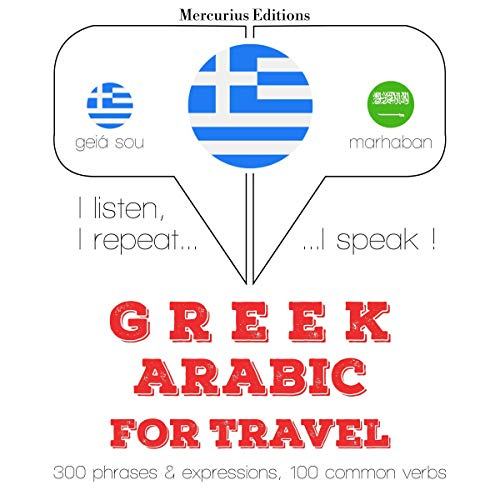 Couverture de Greek - Arabic. For travel