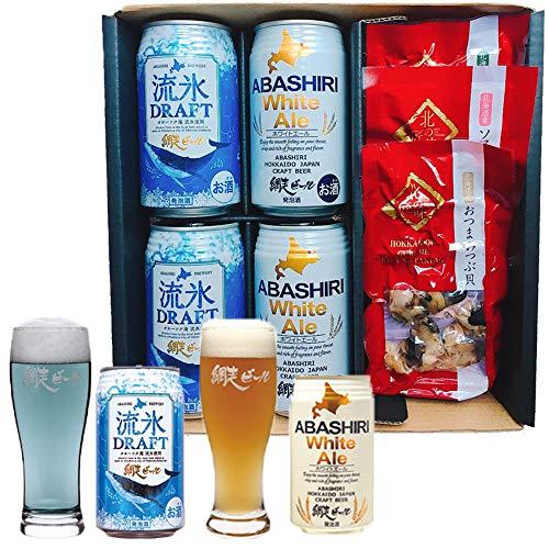 ビール おつまみ おつまみセット ギフトプレゼント 北の匠味 北海道 おつまみセット ( 網走ビールと おつまみ ) 鮭とば 貝柱 つぶ貝 ほっけ ジャーキー
