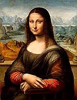 レオナルド・ダ・ヴィンチジクレーキャンバスプリント絵画ポスター再生(モナリザ)、廊下、フレームレスで有名な傑作の壁アートの肖像画,50×60cm