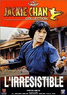 L'Irrésistible [Francia] [DVD]