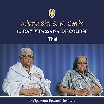 10 Day - Thai - Discourses - Vipassana Meditation