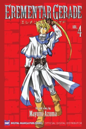 EREMENTAR GERADE Vol. 4 (Shonen Manga) (English Edition)