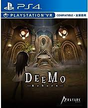 PS4 Deemo Reborn