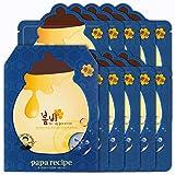 Best Korean Sheet Masks - Papa Recipe Bombee Pepta Ampoule Honey Mask Pack Review