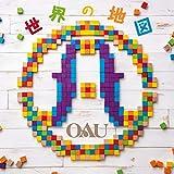 世界の地図 / OAU