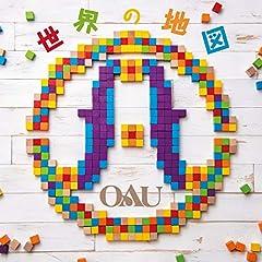OAU「世界の地図」のジャケット画像