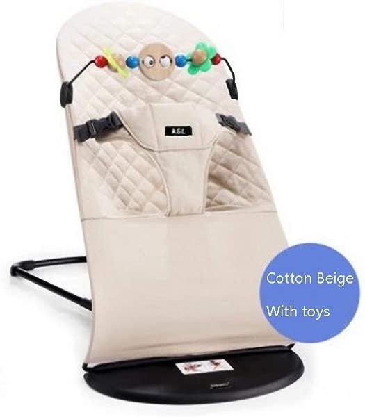 XNYY 婴儿平衡秋千婴儿摇椅安抚摇篮椅婴儿躺椅新生儿童睡觉神器儿童摇摇椅米色透气舒适耐磨