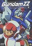 機動戦士ガンダムZZ(3)[DVD]
