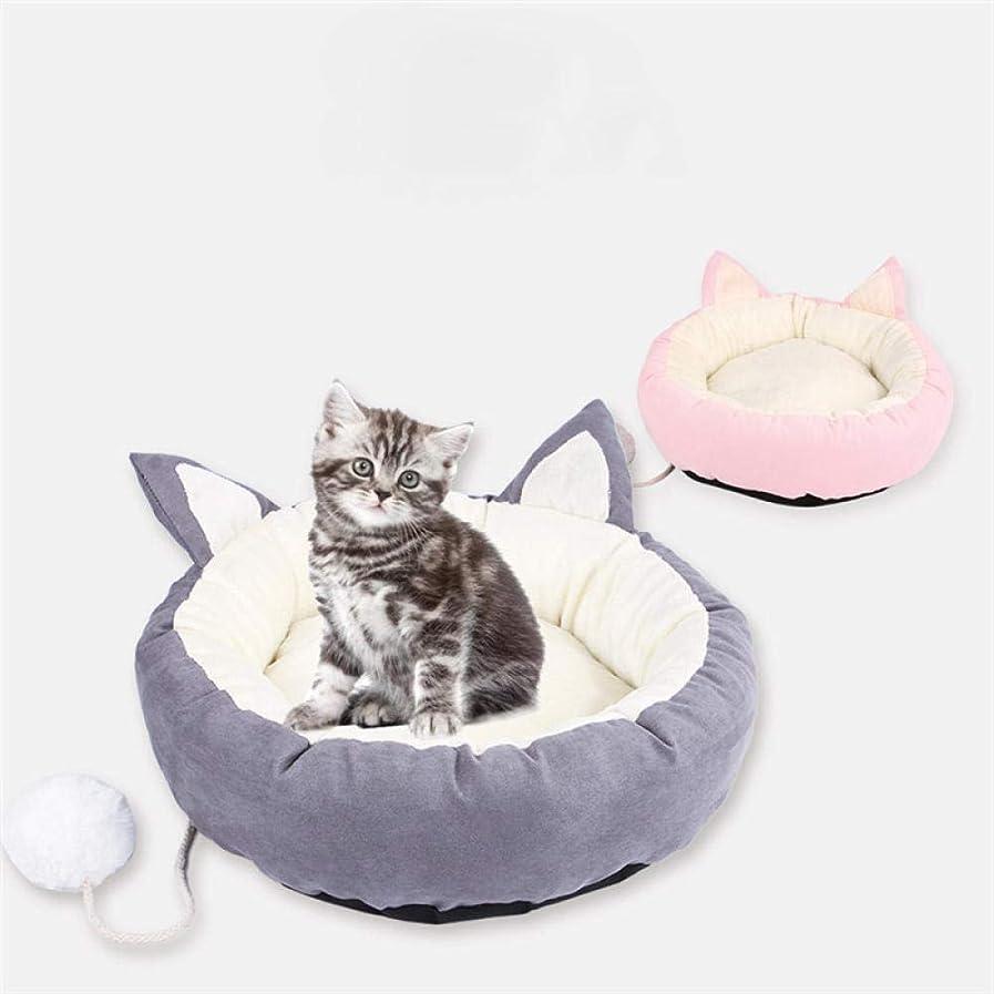 九時四十五分計算可能身元ペットハウス 猫の家 冬の猫ベッドコーラルフリース猫バスケット犬小屋ペットハウス犬のベッドホーム屋外子猫ベッド猫ペット製品直径47センチグレー