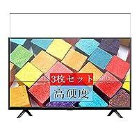 3枚 Sukix フィルム 、 Xiaomi Mi TV E32A/4A Pro 32/4S 32/4C 32/4C Pro 32/4A 32 テレビ 向けの 液晶保護フィルム 保護フィルム シート シール(非 ガラスフィルム 強化ガラス ガラス )