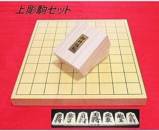 (楓材上彫駒) 新カヤ1寸卓上将棋盤セット
