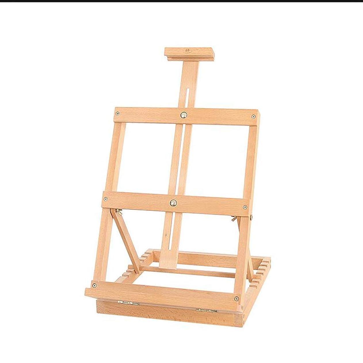 価値のないドル間Djyyh 持ち運びや角度調節が可能な多機能折りたたみ式木製イーゼル
