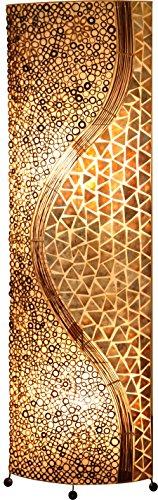 GLOBO LIGHTING Decken Fluter Muschel Mosaik Wohn Arbeits Zimmer Schalter Leuchte Textil Steh Lampe braun Globo 25824