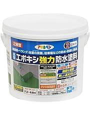 アサヒペン(Asahipen) 防水塗料 水性エポキシ強力防水塗料