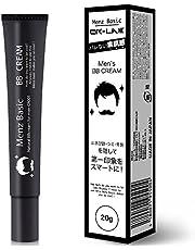 Menz Basic(メンズベーシック) BBクリーム 日本製【バレない素肌感】 日焼け止め テカリ防止 健康的な自然な肌色 爽やかクール ファンデーション UV対策 コンシーラー