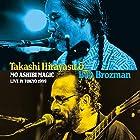 Mo Ashibi Magic ~ Live in Tokyo 1999 ~(CD2枚組)