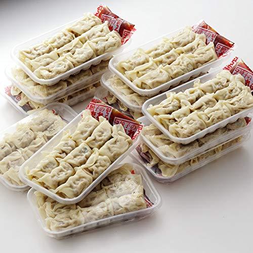 国産豚肉100%使用 カリっとジューシー【九州 ひとくち肉ぎょうざ】 便利な小分けタイプ(9個入×12パック)