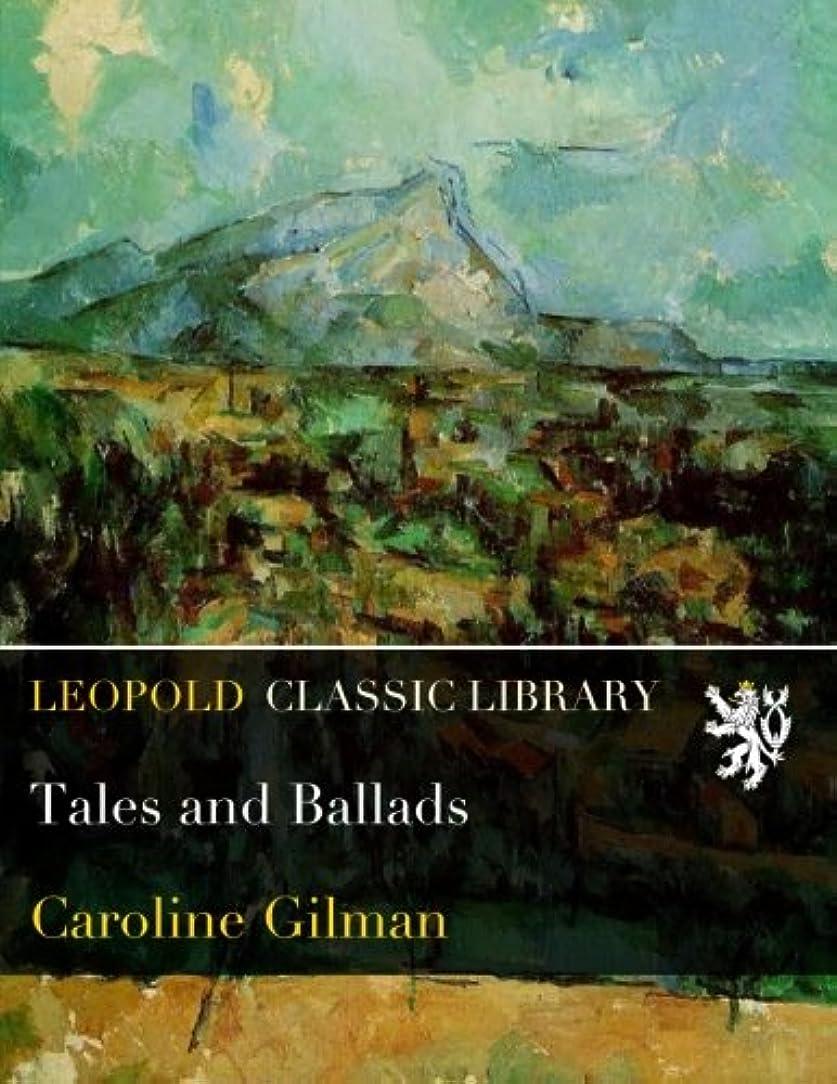 委員会暴露魔女Tales and Ballads