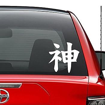 Best kanji for god Reviews
