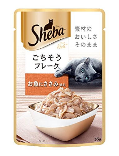 Sheba Rich Premium Wet Cat Food, Fish with Sasami, 12 Pouches (12 x 35g)