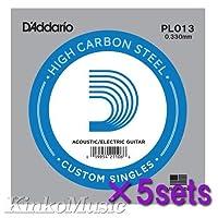 D'Addario PL013 バラ弦 5本セット Plain Steel ダダリオ エレキギター弦 【国内正規品】