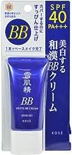 Sekisei White BB Cream SPF40 PA+++ y02z