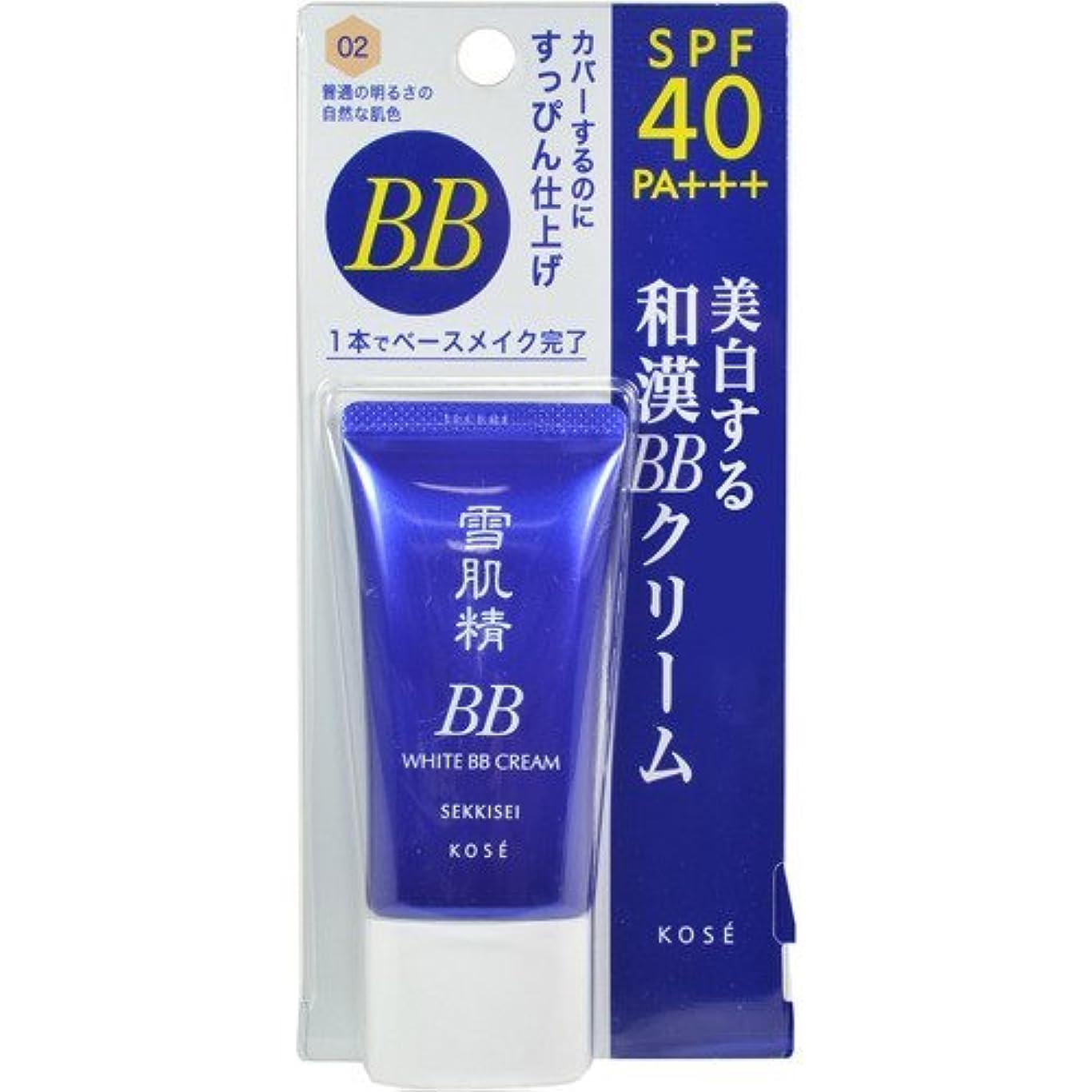 子豚健康任命コーセー 雪肌精 ホワイト BBクリーム 02  30g