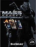 Mass Effect Trilogy [Importación alemana]