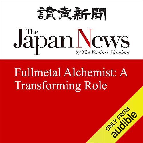 Fullmetal Alchemist: A Transforming Role Titelbild