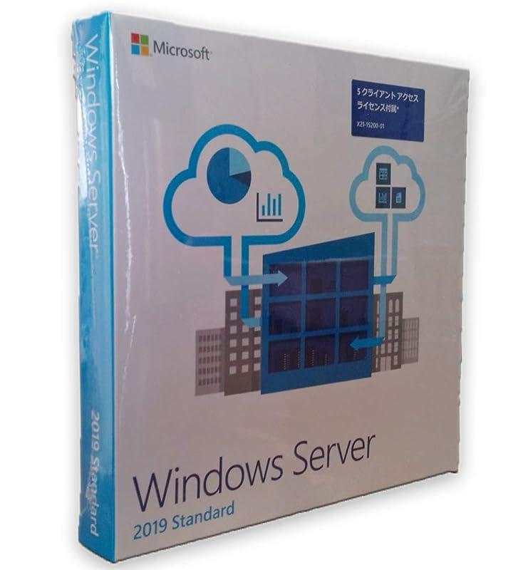 爆風人間慣習日本マイクロソフト Microsoft Windows Server Standard 2019 64Bit Japanese DVD 5 Client 16 Core License