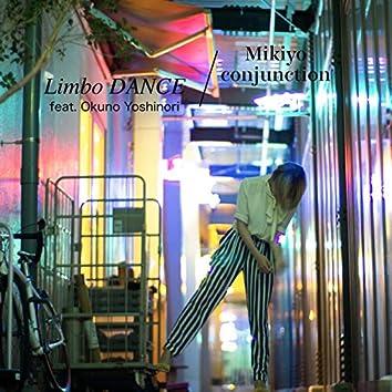 Limbo DANCE feat.Yoshinori Okuno