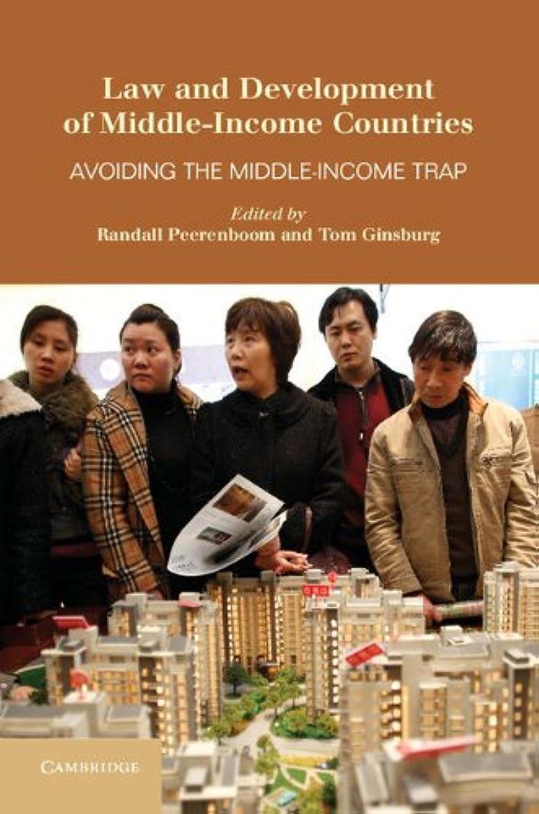 雪だるまを作る異形するだろうLaw and Development of Middle-Income Countries: Avoiding the Middle-Income Trap (English Edition)