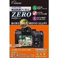 エツミ デジタルカメラ用液晶保護フィルムZERO SONY α7RⅣ/α7Ⅲ/α7RⅢ/α9/α7SⅡ/α7RⅡ対応 VE-7357