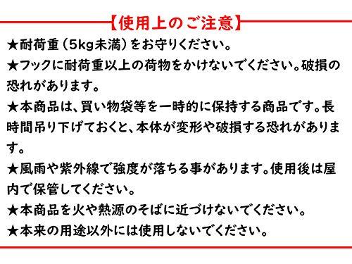 森製紐『ショッピングバンドくまモンVer.』