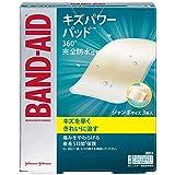 BAND-AID(バンドエイド) キズパワーパッド ジャンボサイズ 3枚 絆創膏