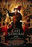 POSTERS Last Samurai der Tom Cruise 61cm x 91cm Filmplakat