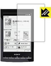 PDA工房 Reader PRS-T2/T1/G1 Perfect Shield 保護 フィルム 反射低減 防指紋 日本製