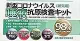 https://www.amazon.co.jp/dp/B09DT81QM6?tag=mobiinfo99-22&linkCode=ogi&th=1&psc=1