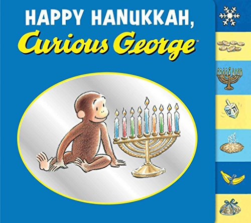 [Happy Hanukkah, Curious George] (By: Emily Flaschner Meyer) [published: September, 2012]